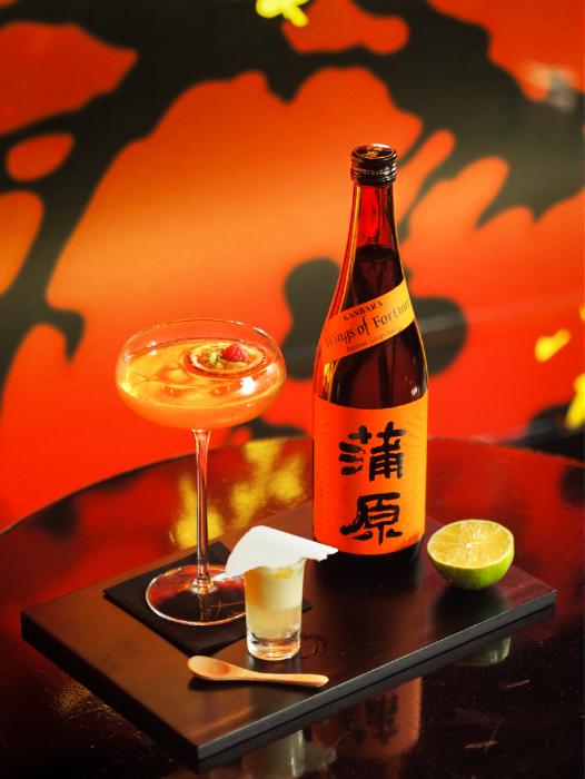 200138 Le Kambara KAMBARA « Wings of Fortune » de la maison saké Kaetsu Shuzo