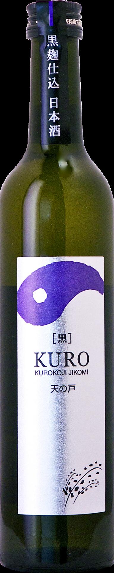 200143 Le Amanoto