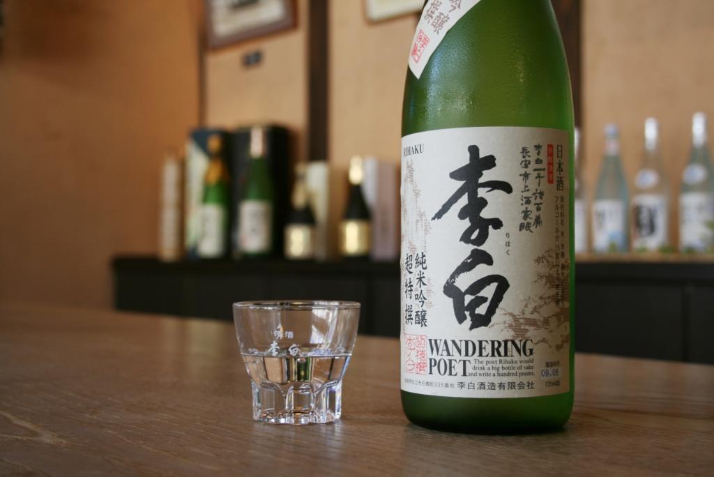 La maison de saké RIHAKU SHUZO