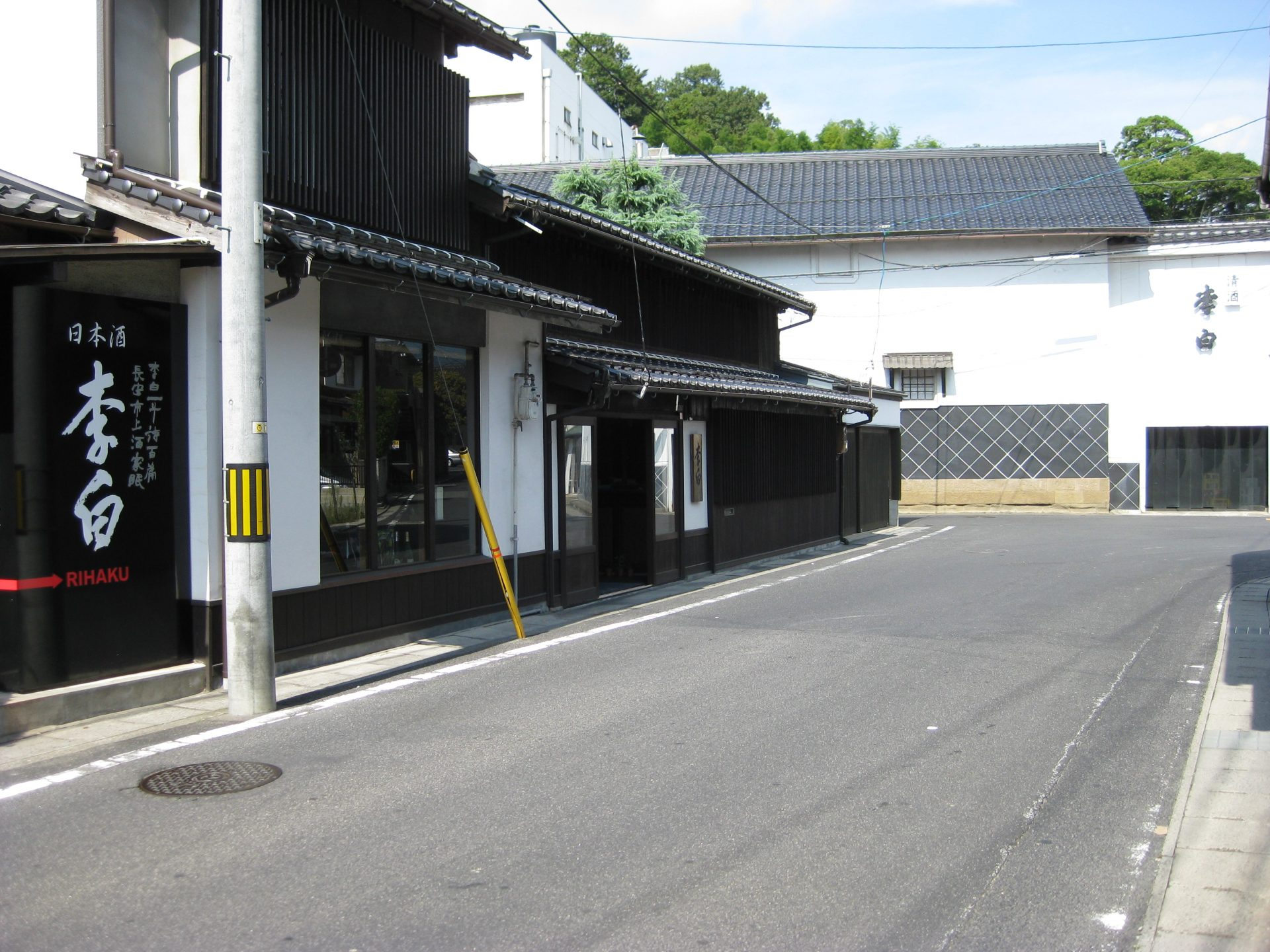 RIHAKU SHUZO - MAISON DE SAKE