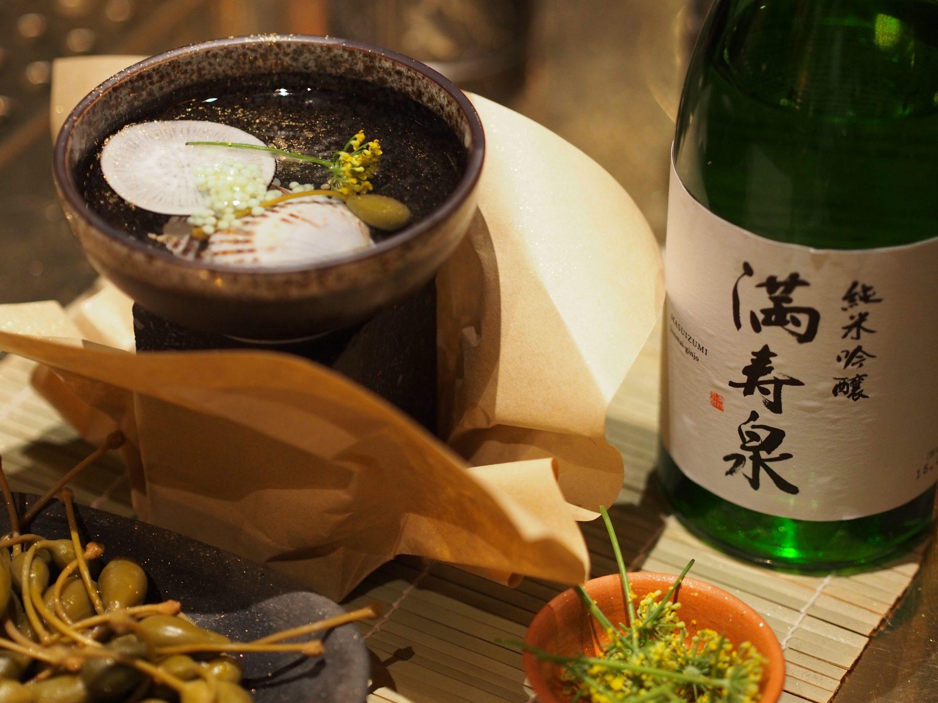 Saké cocktail Masuizumi de chez Manko Paris par Kevin Ligot