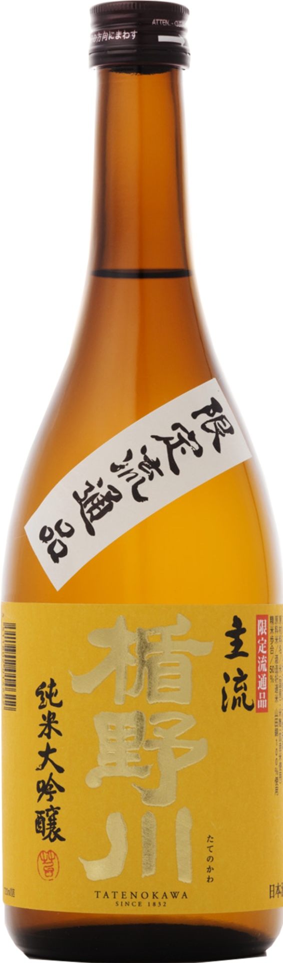 202123 Le Tatenokawa