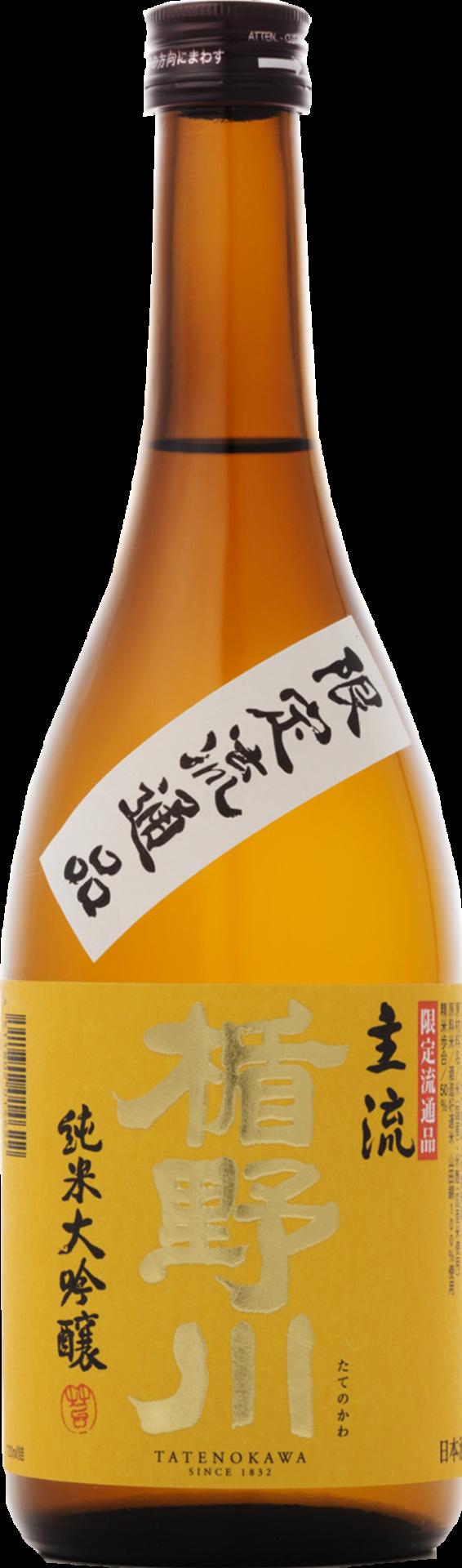 202123 Le Tatenokawa Shuzo Shuryu Vogue de la maison saké Tatenokawa Shuzo