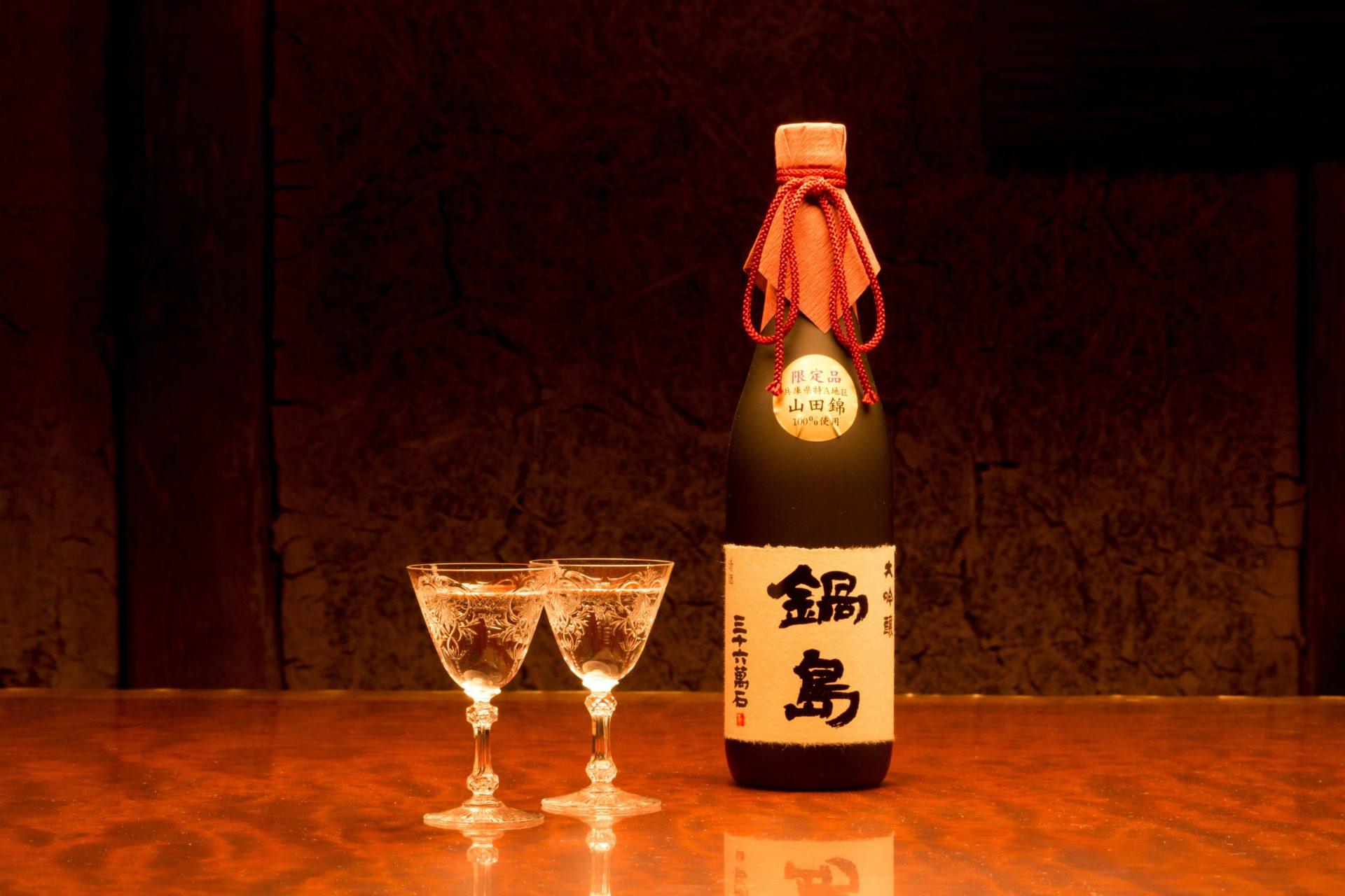200761 Le Nabeshima