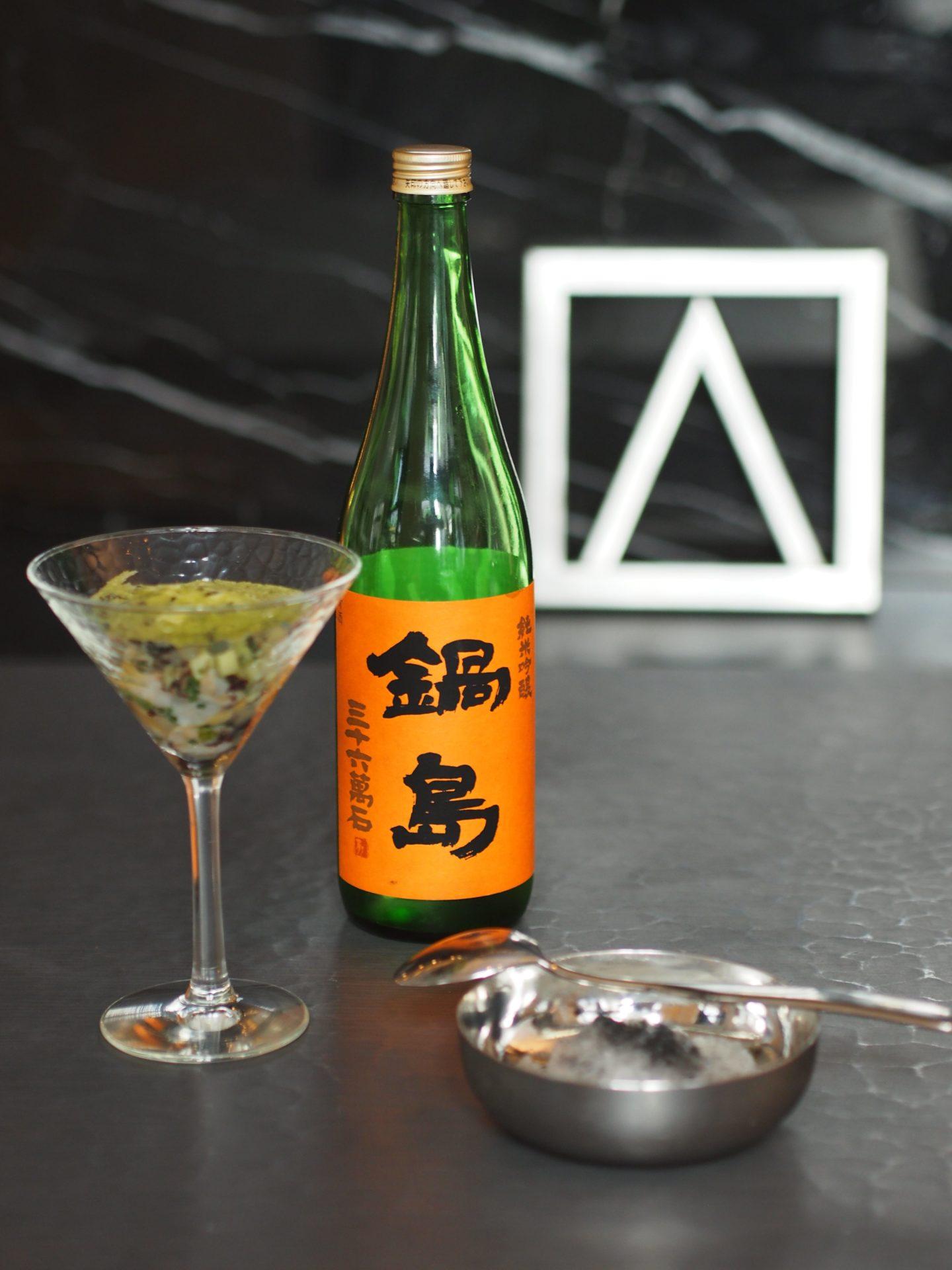 La maison de saké FUKUCHIYO SHUZO