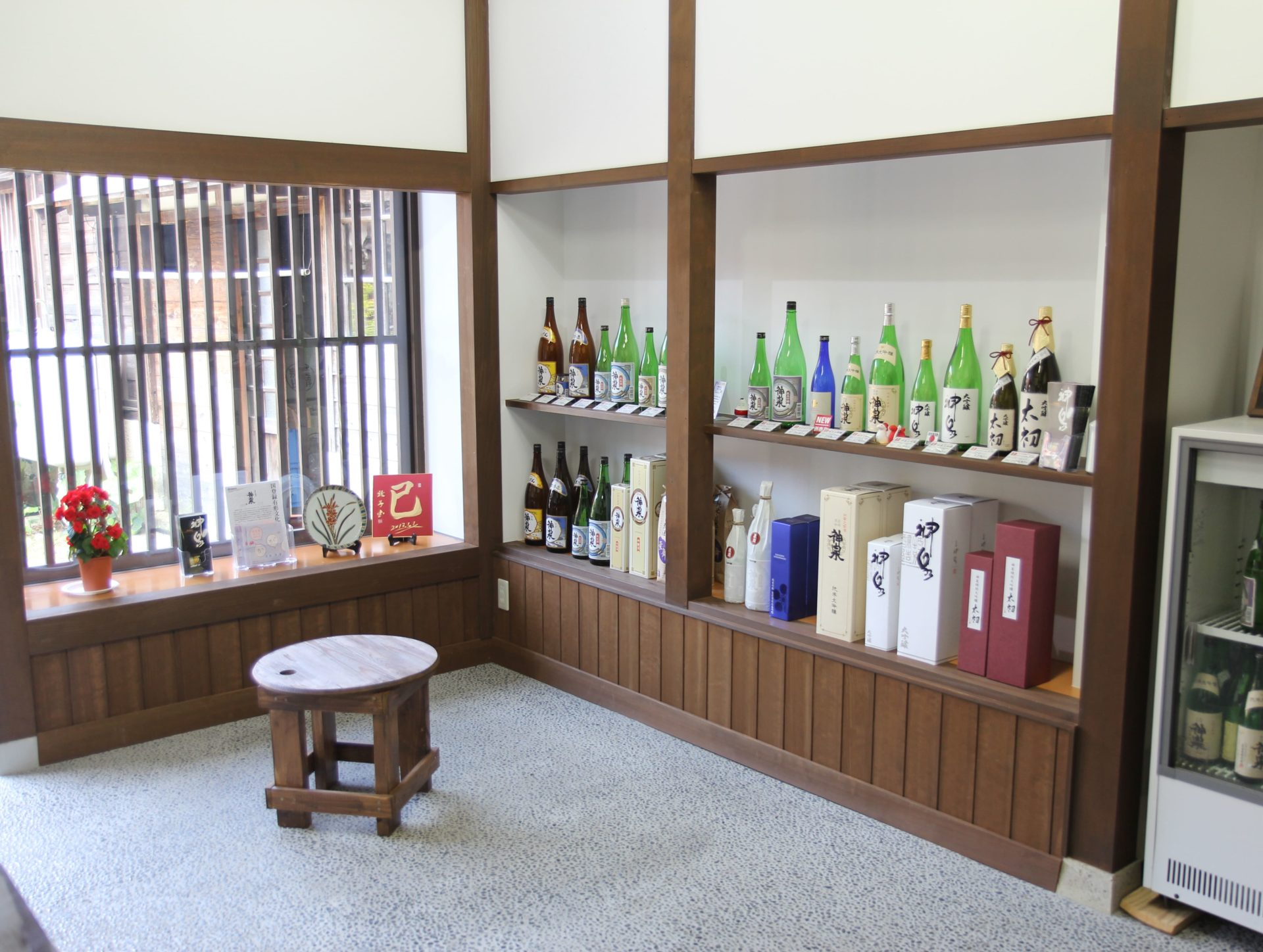 La maison de saké HIGASHI SHUZO