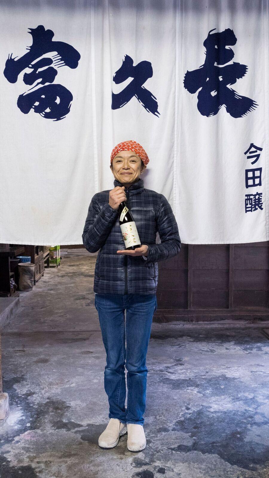 La maison de saké IMADA SHUZO HONTEN