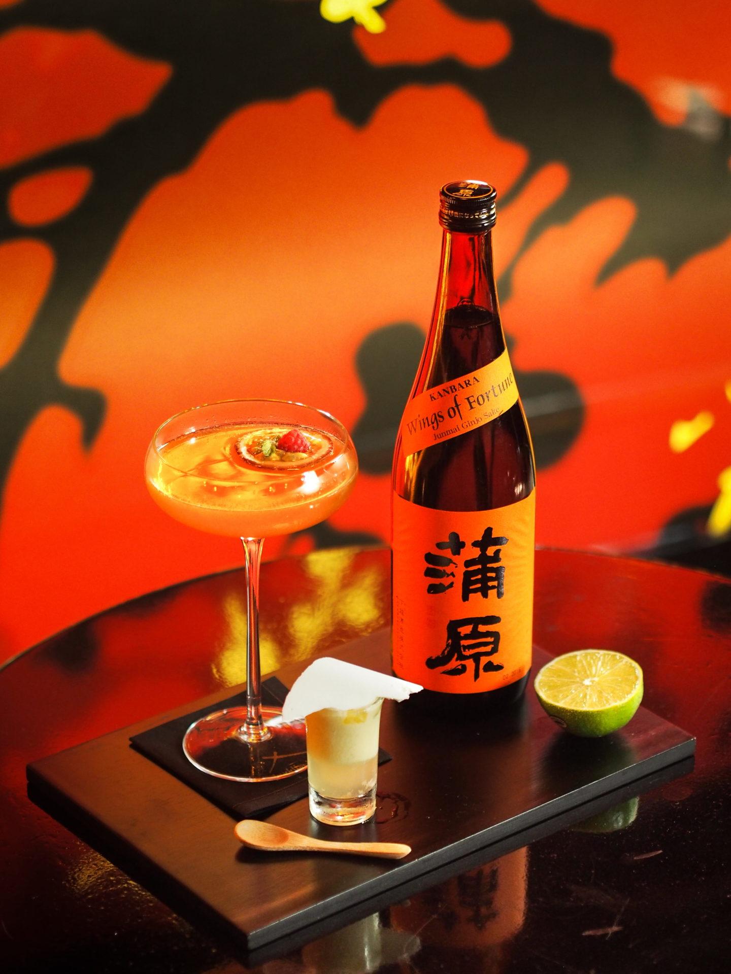 La maison de saké KAETSU SHUZO