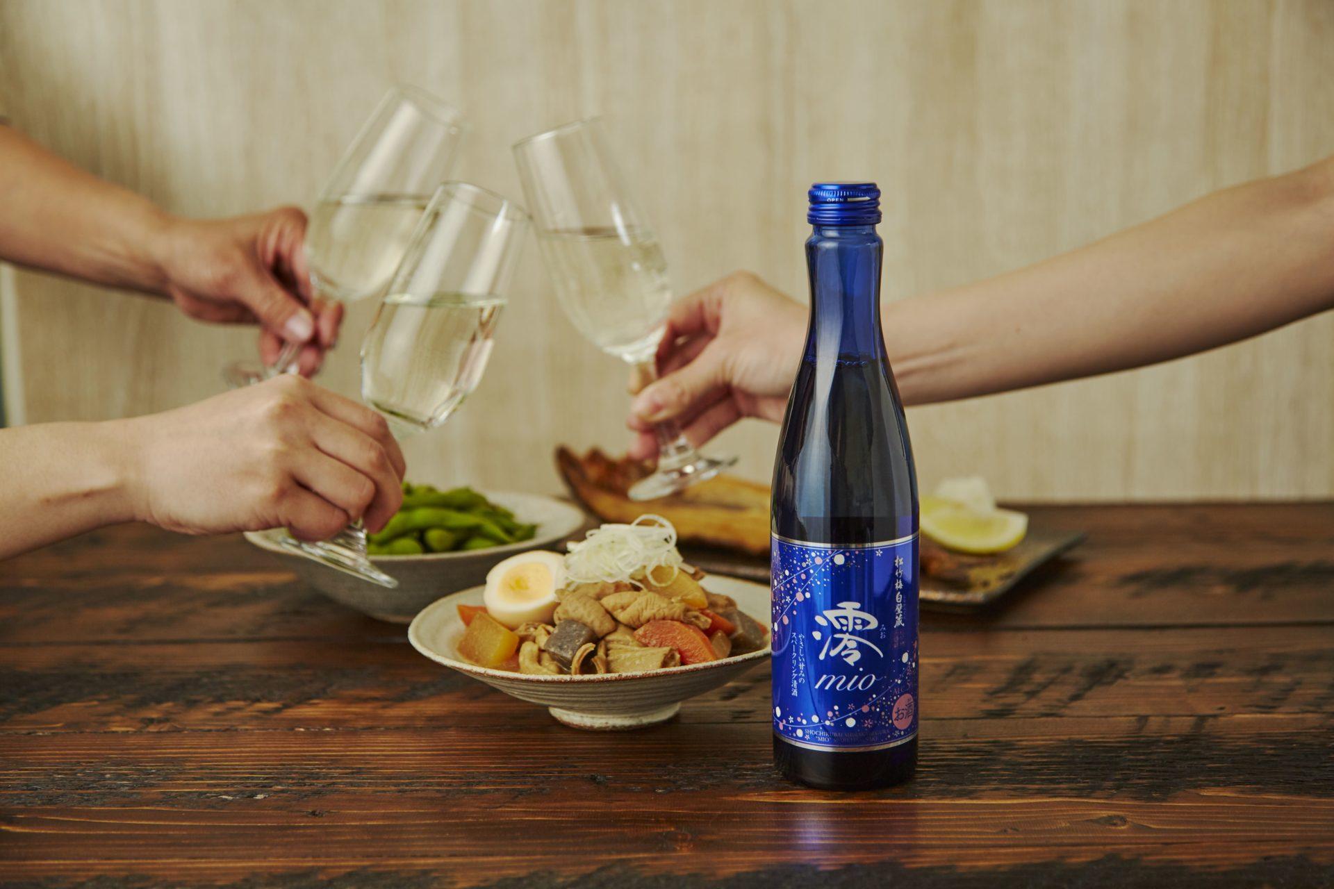 Notre nouveau site internet de L'Atelier du Saké !