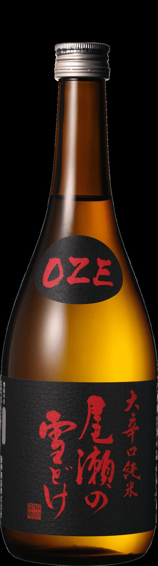 200752 Le Oze no Yukidoke