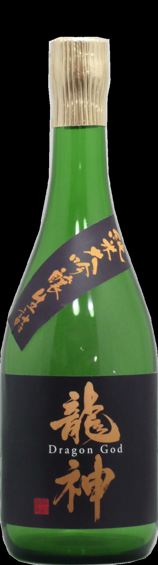 200755 Le Ryujin