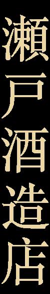 hierogly