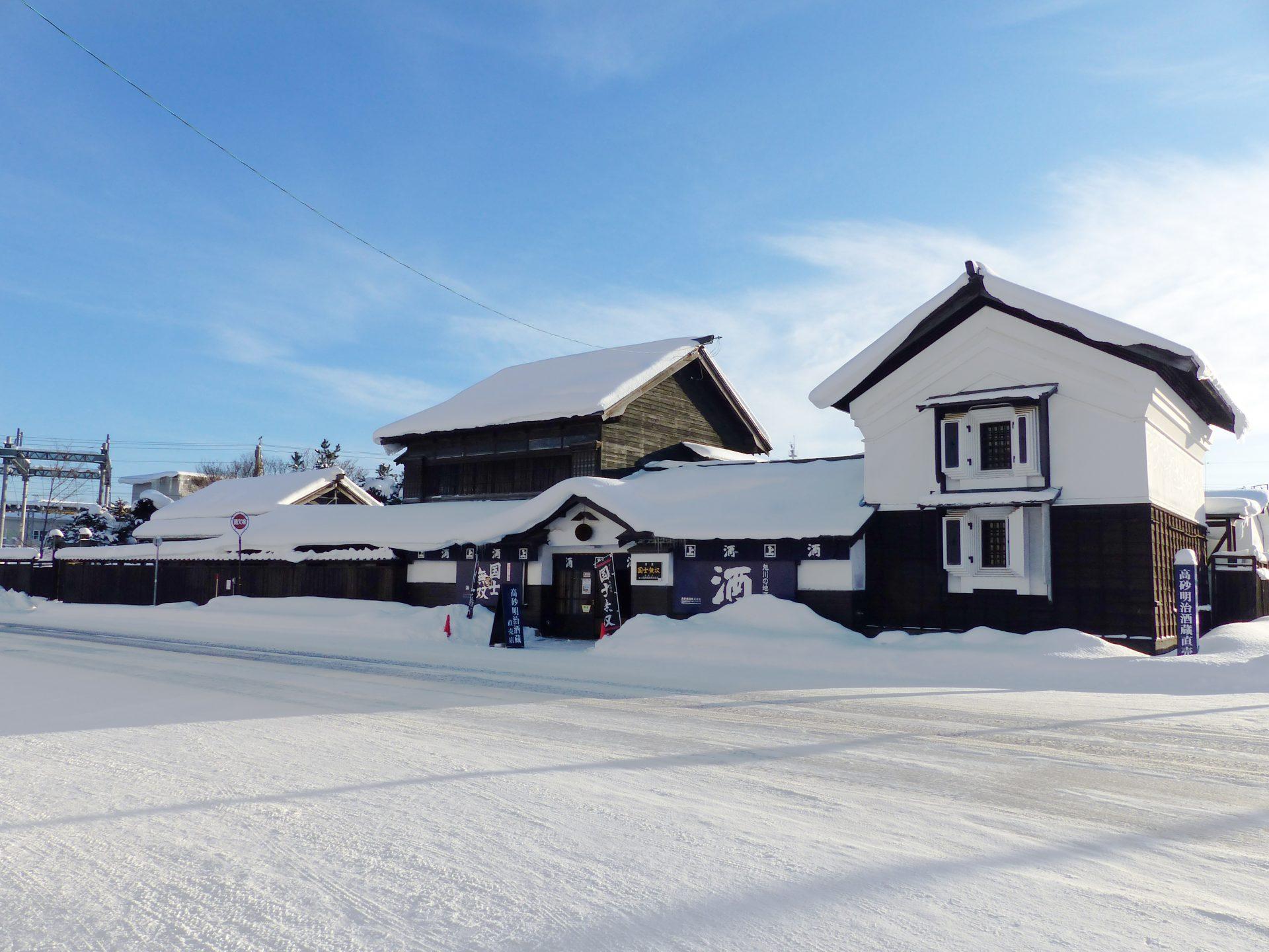 La maison de saké Takasago Shuzo