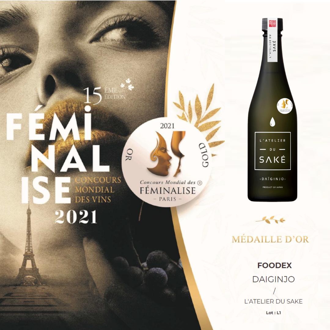 L'Atelier du Saké a obtenu la médaille d'or au concours mondial des vins Féminalise